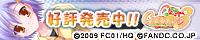 Canvas3〜白銀のポートレート〜