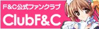 ClubF&C